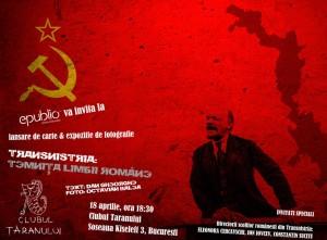 epublio_Transnistria_temnita_limbii_romane_afis_oficial
